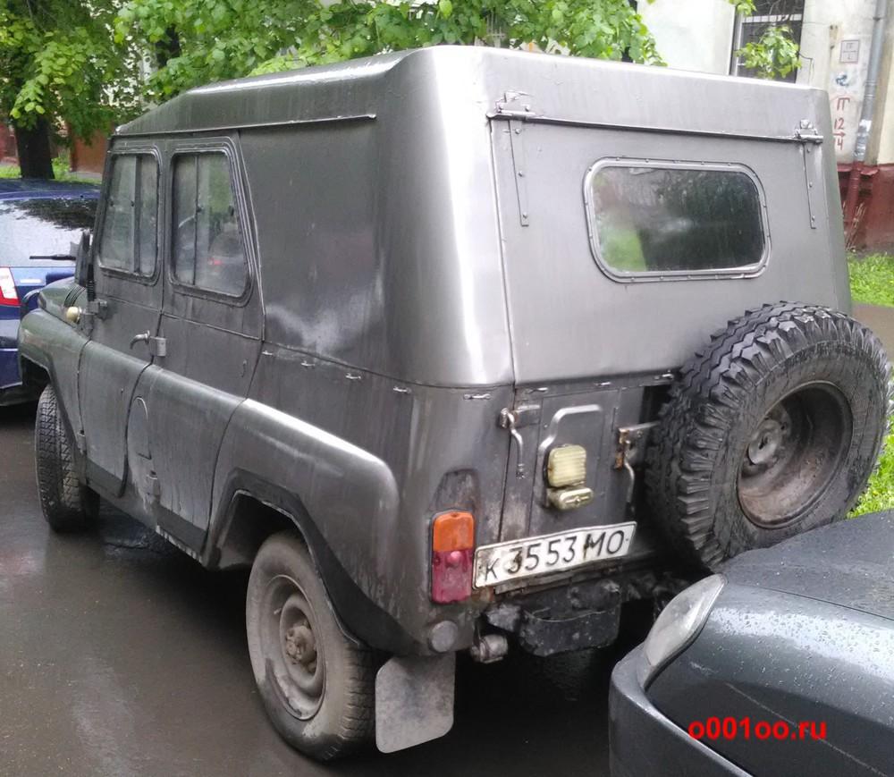 к3553мо