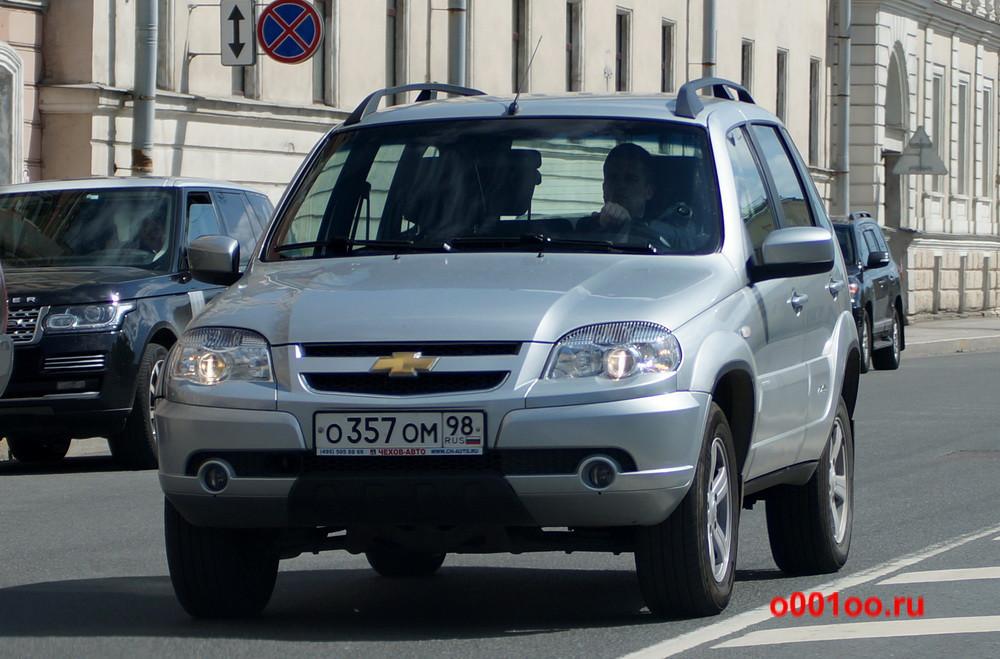 о357ом98