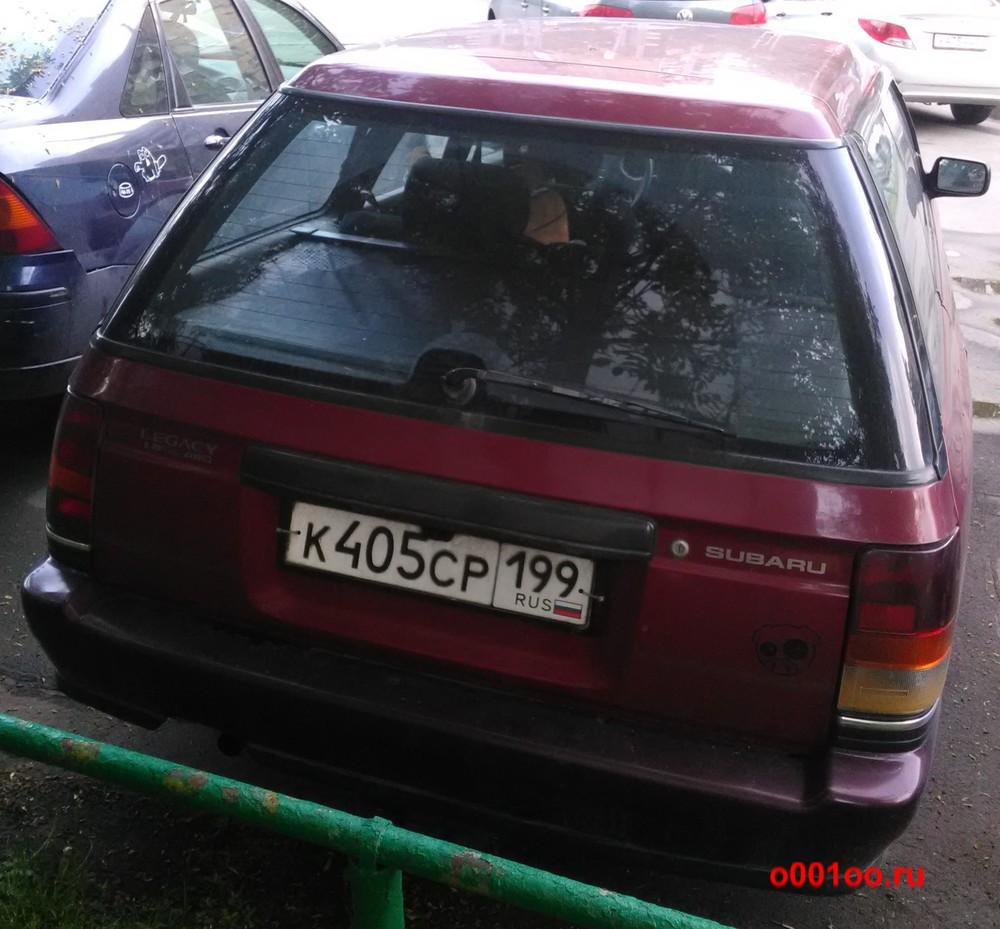 к405ср199