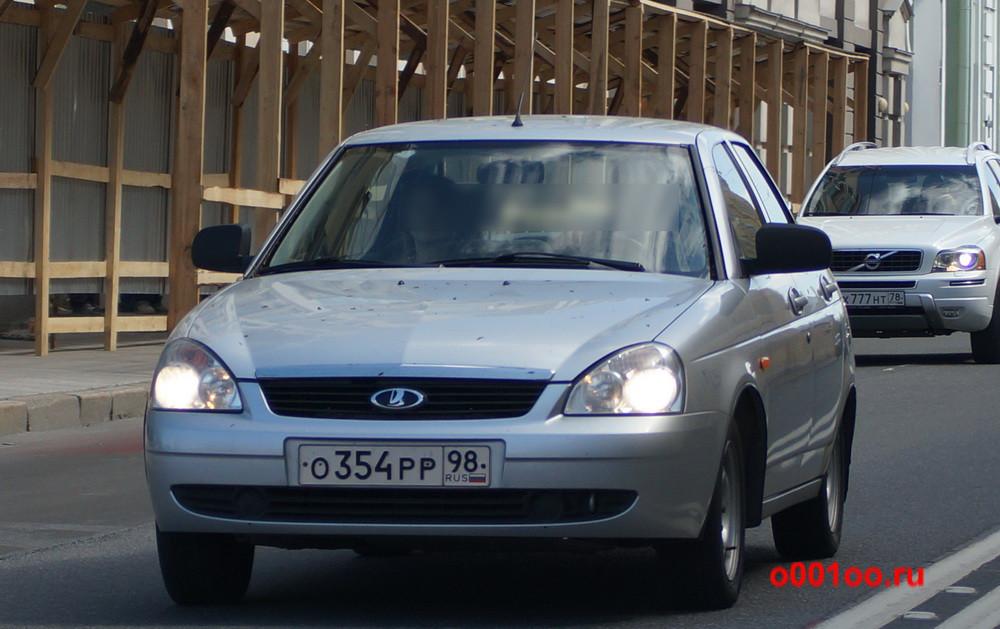 о354рр98