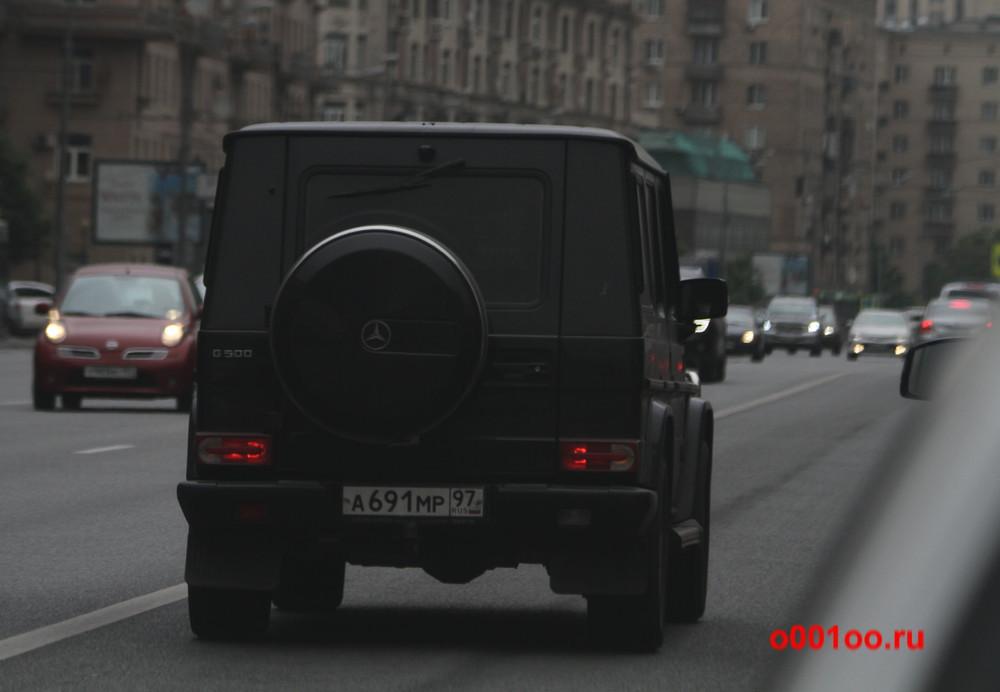 а691мр97