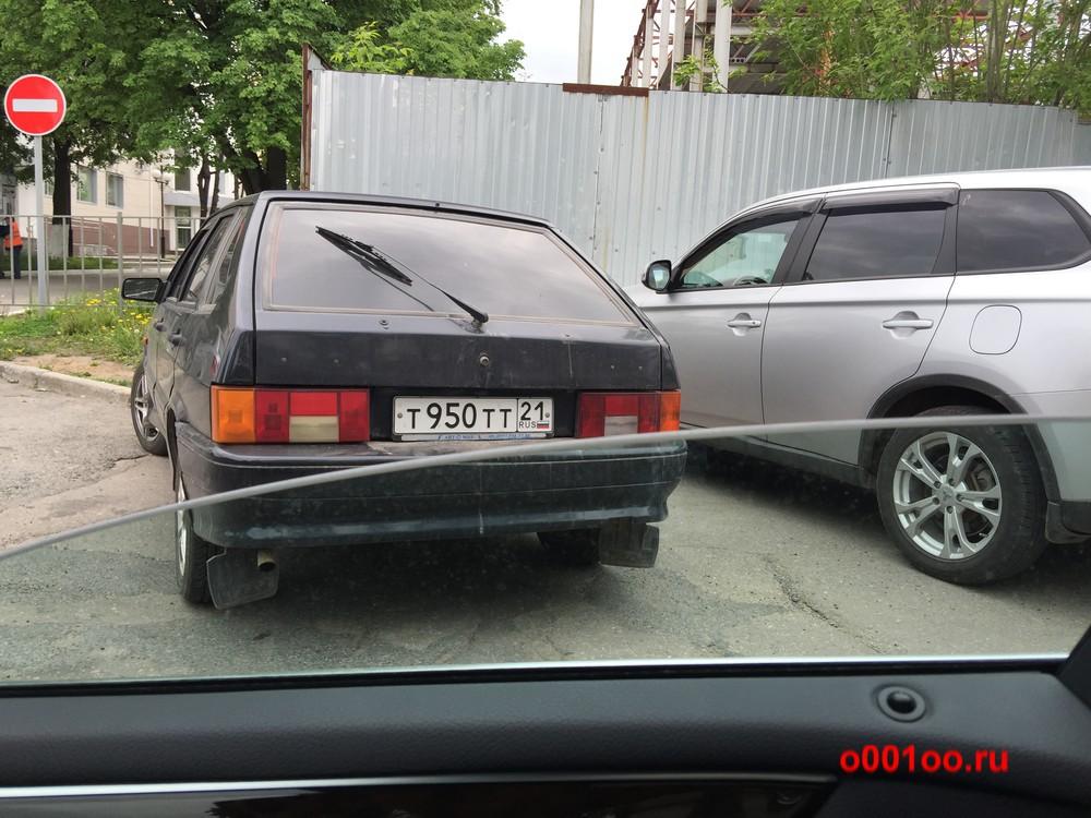 т950тт21