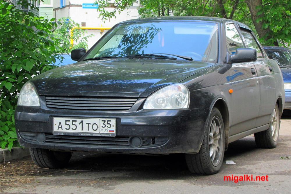 а551то35