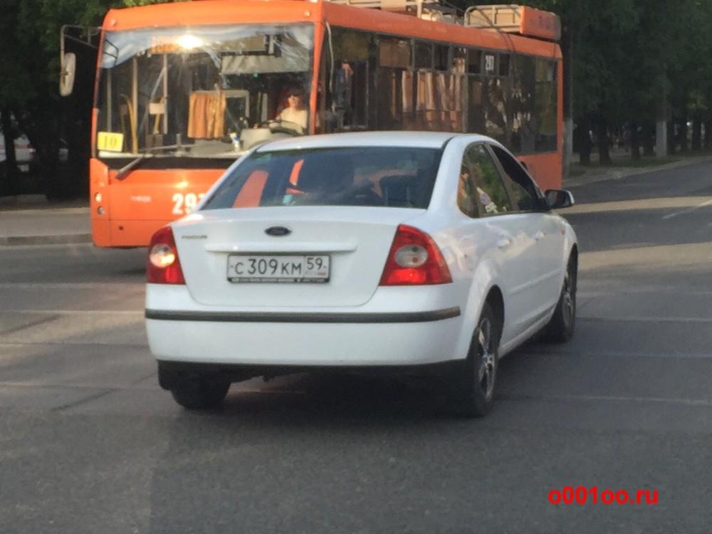 с309км59