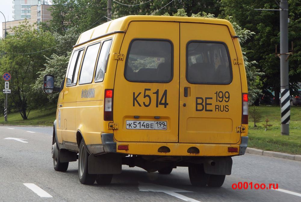 к514ве199