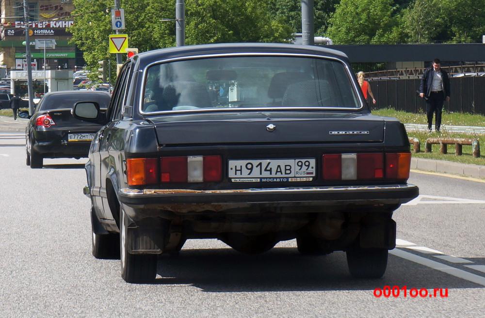 н914ав99