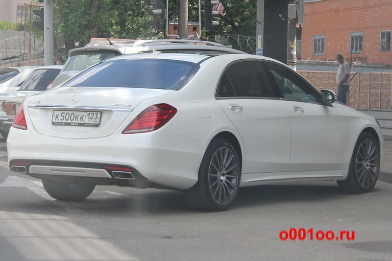к500кк123