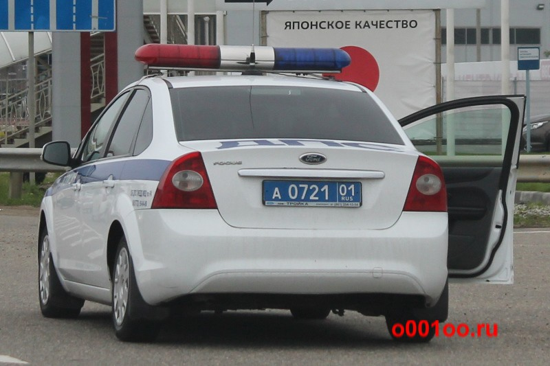 а072101