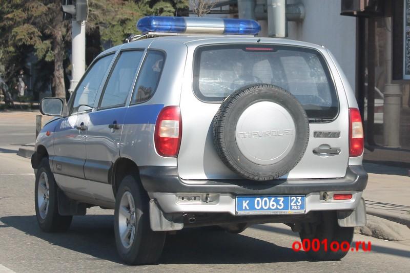 к006323