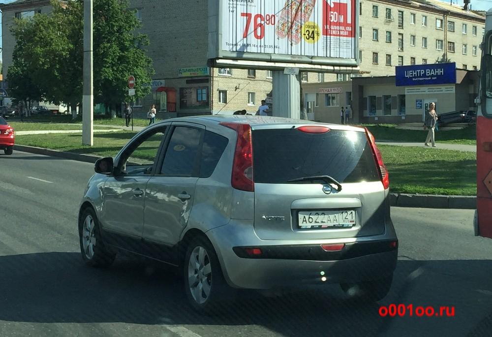а622аа121