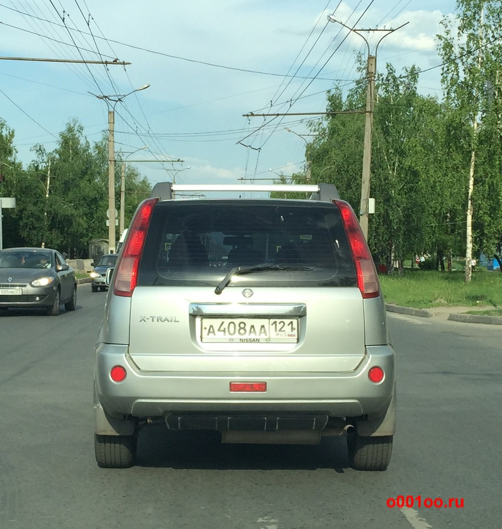 а408аа121