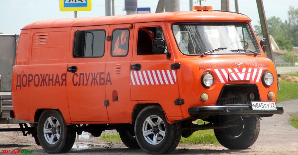 м845еу32