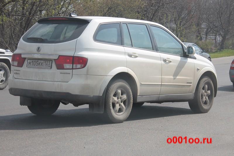 м105кк123