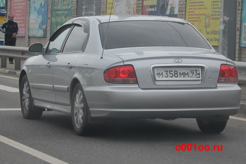 м358мм93
