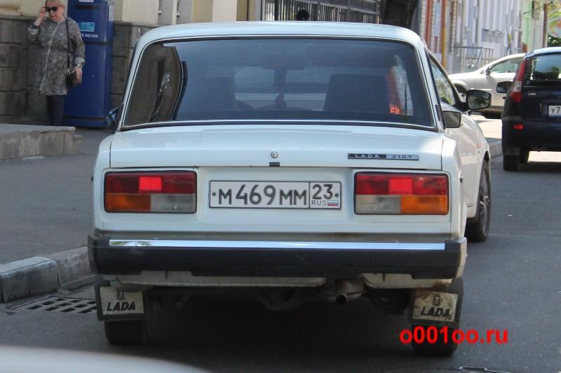 м469мм23