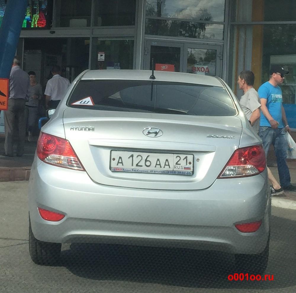 а126аа21