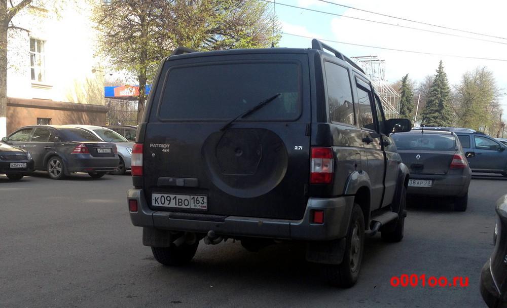 к091во163