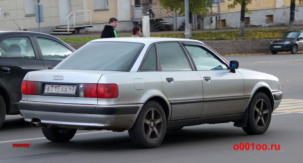 а715аа43