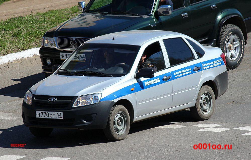 н770от43