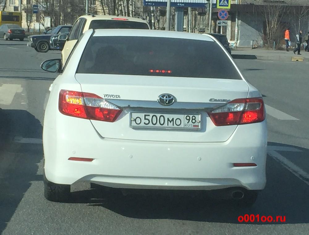 о500мо98