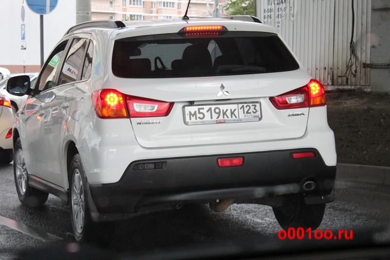 м519кк123