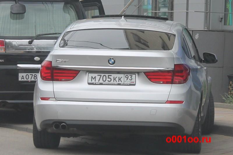 м705кк93