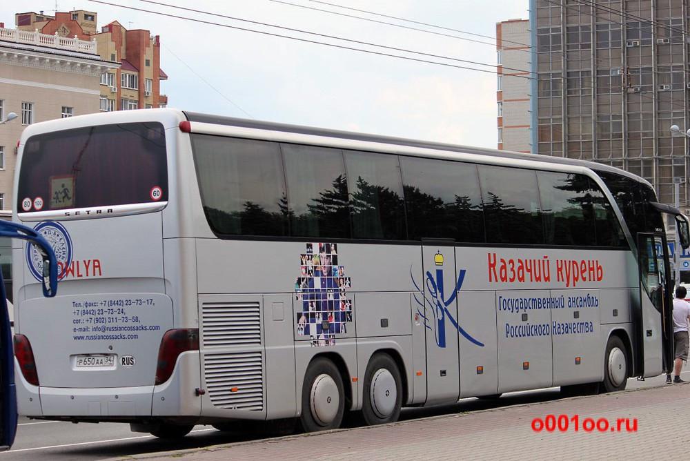 р650аа34