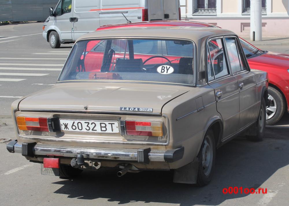 ж6032ВТ