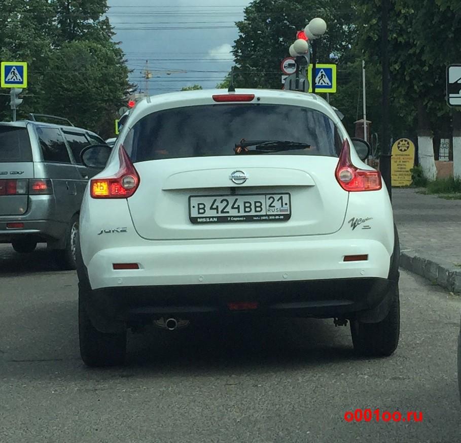 в424вв21