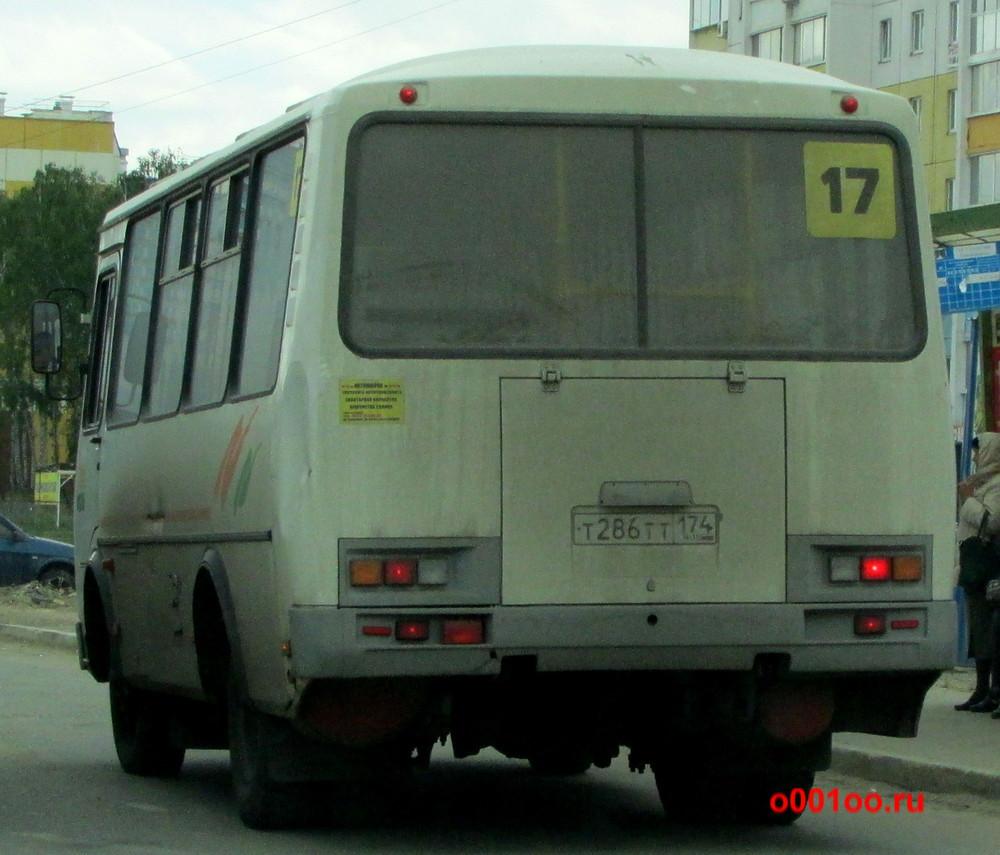т286тт174