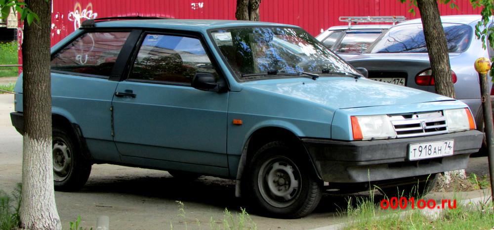 т918ан74