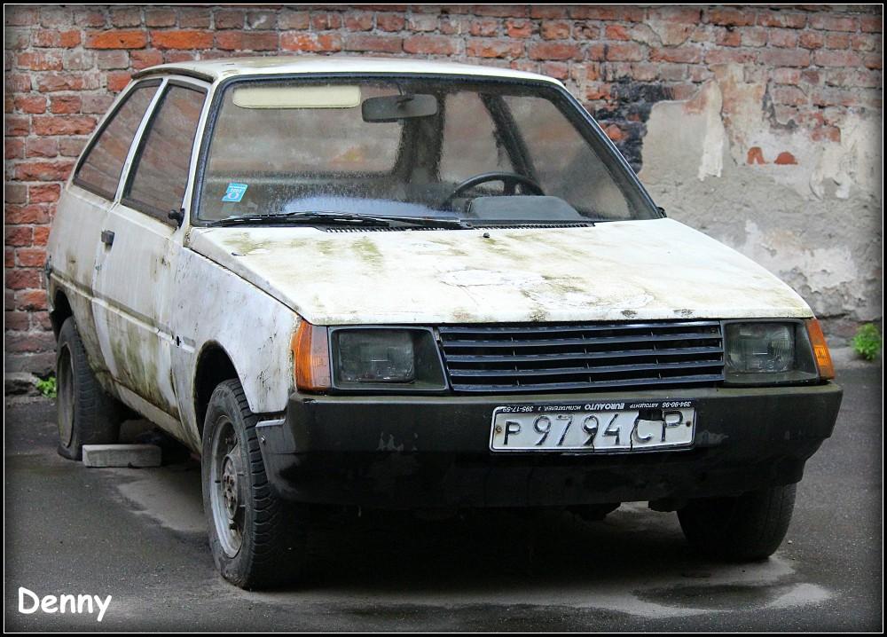 р9794ср
