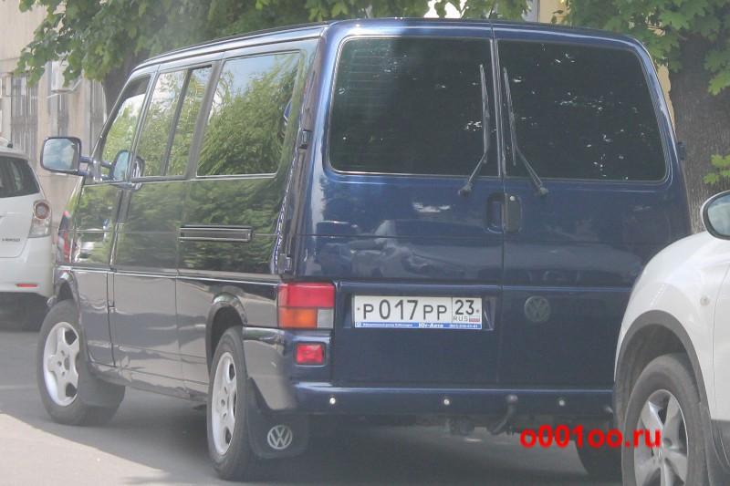 р017рр23