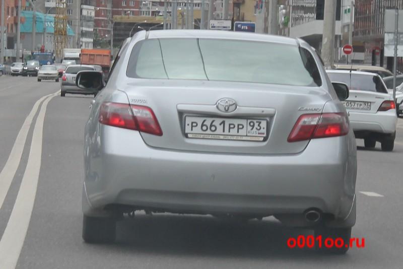 р661рр93