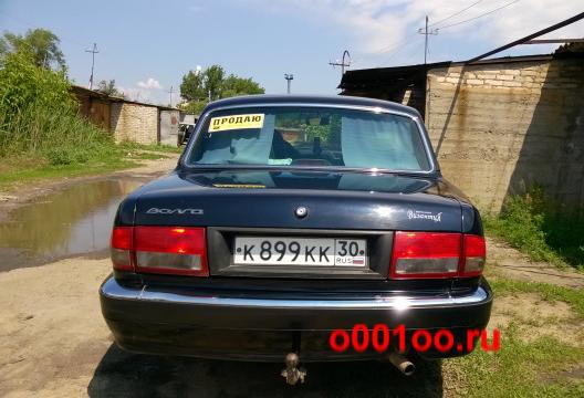 К899кк30