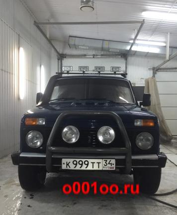 К999тт34