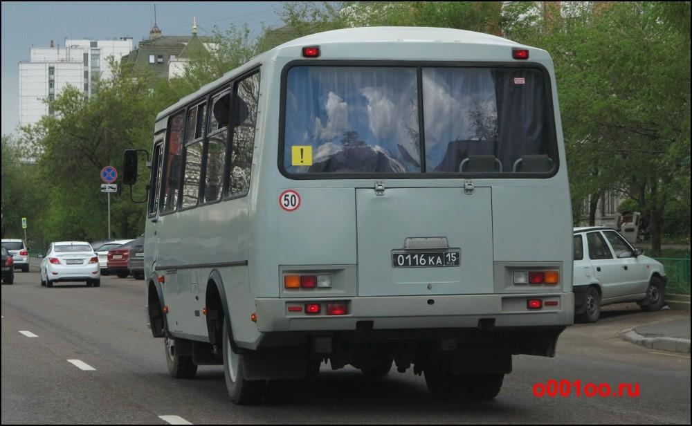 0116ка15