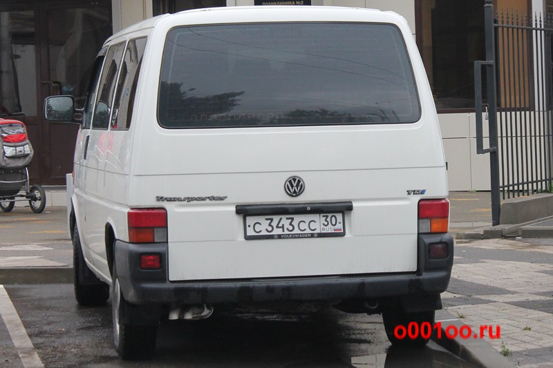 с343сс30