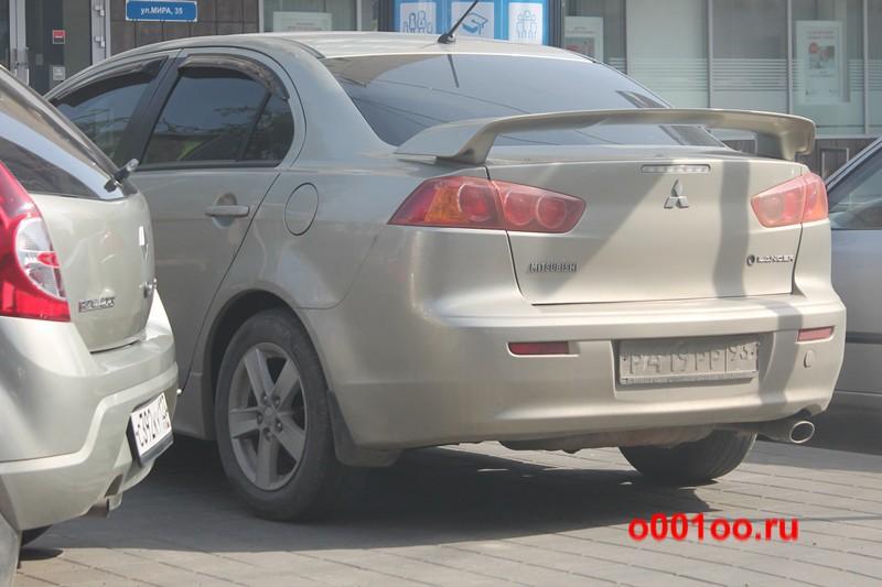 р419рр93