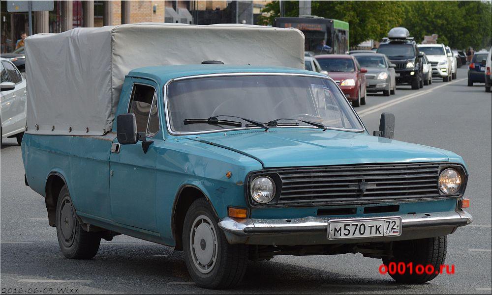 м570тк72
