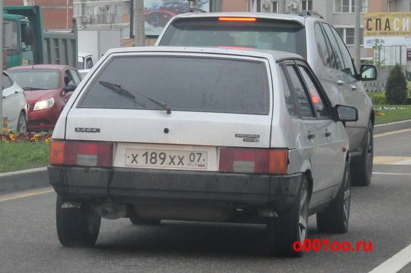 х189хх07
