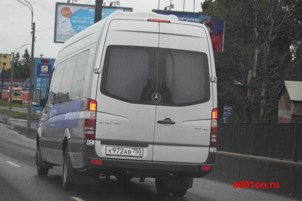 к972ав750