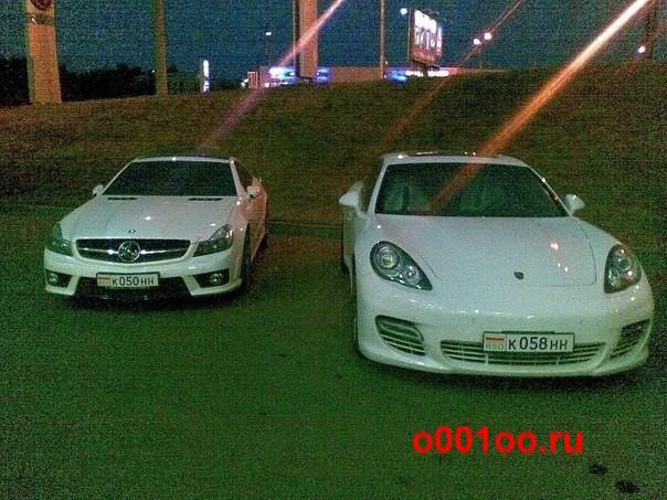RSO_к050нн RSO_к058нн