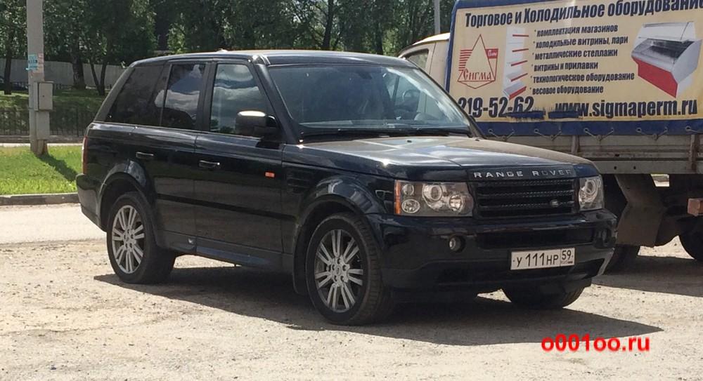 У111НР59