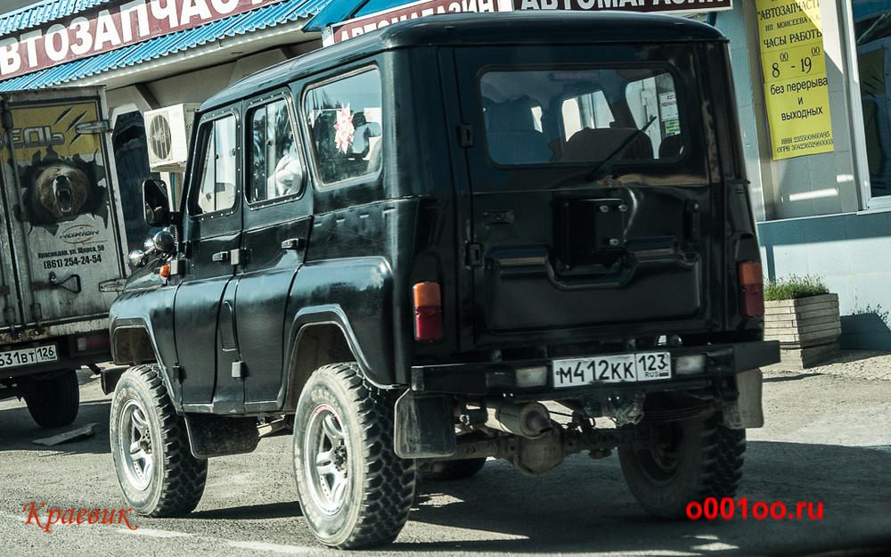 м412кк123