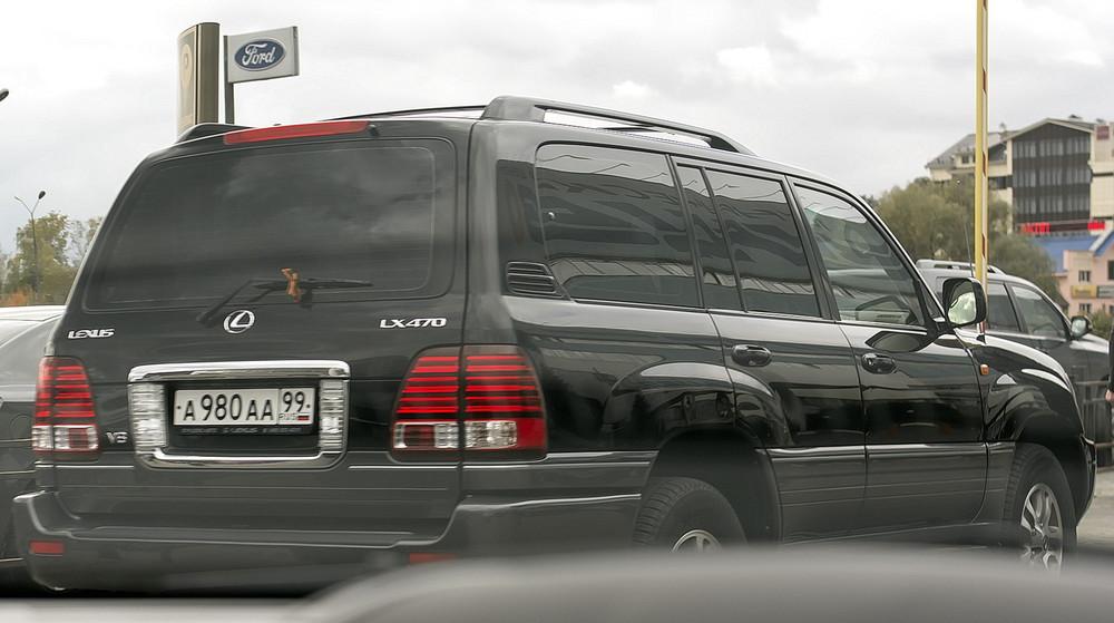 а980аа99