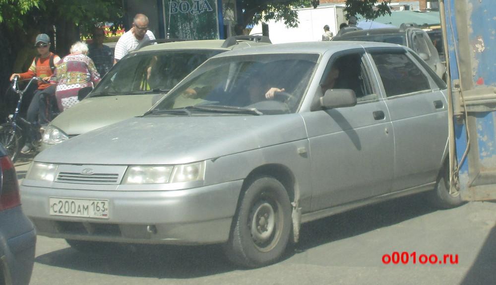 с200ам163