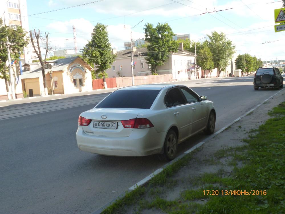 К040КК71