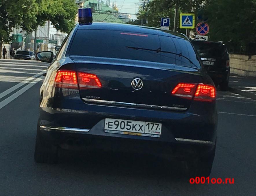 Е905КХ177