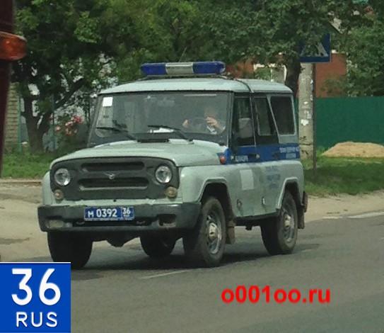 М039236